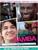 "Plakatmotiv ""Heute bin ich Samba"""
