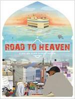 "Plakatmotiv ""Road to Heaven"""