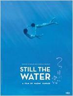 "Plakatmotiv ""Still The Water"""