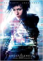 """Plakatmotiv """"Ghost in the Shell"""""""