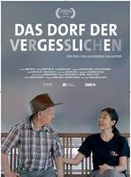 """Plakatmotiv """"Das Dorf der Vergesslichen"""""""
