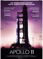 """Plakatmotiv """"Apollo 11"""""""