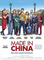 """Plakatmotiv """"Made in China"""""""