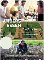 "Plakatmotiv ""Anders essen - Das Experiment"""
