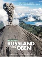 """Plakatmotiv """"Russland von oben"""""""